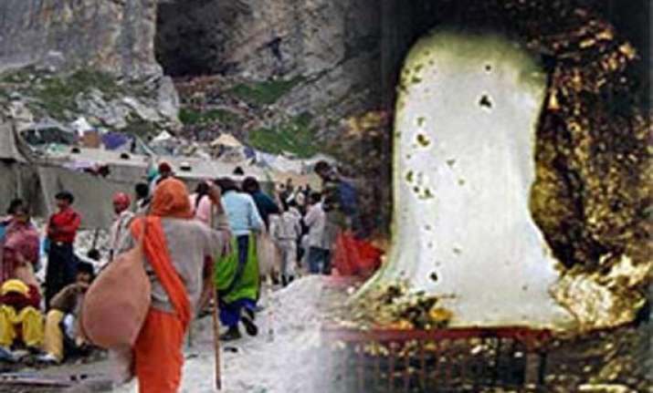 amarnath yatra ends peacefully