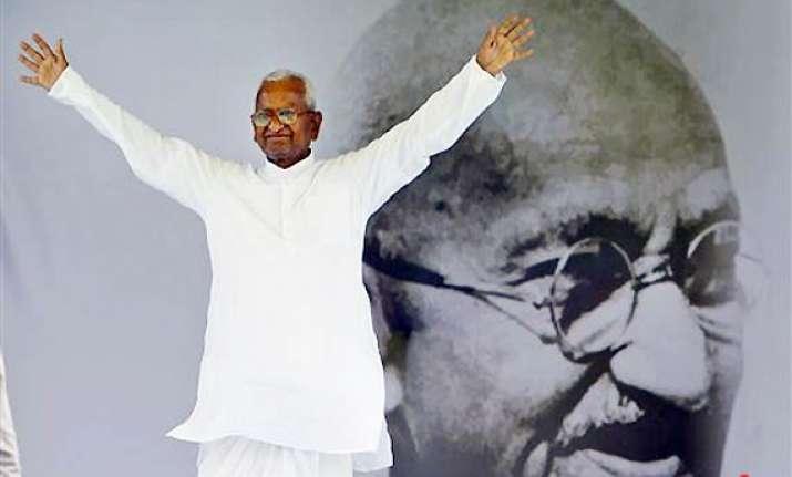 anna hazare says will speak to rahul pmo or chavan