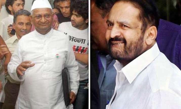 anna hazare shares jail with kalmadi kejrewal with raja