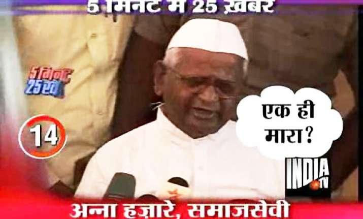 anna hazare ties himself in knots over pawar assault