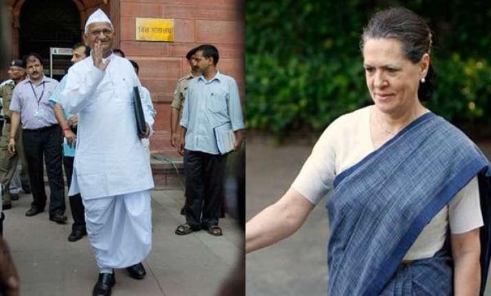 anna hazare to meet sonia gandhi on saturday