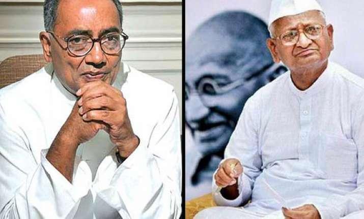 anna hazare ungrateful to rss digvijay
