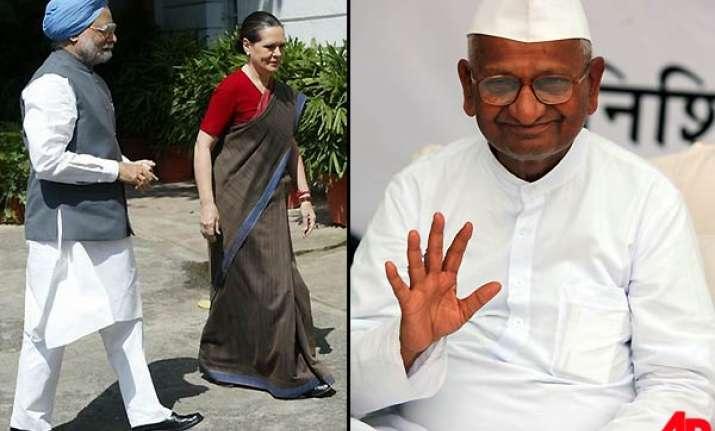 anna hazare s letters to pm sonia gandhi