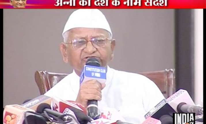 anna gives jail bharo call to court arrest and fast in