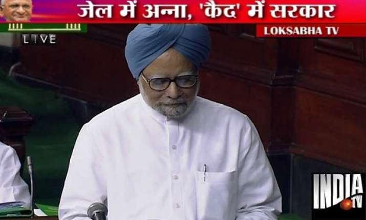 anna trying to impose lokpal bill totally misconceived pm