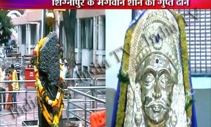anonymous devotee donates rs 2 crore golden mask to shanidev
