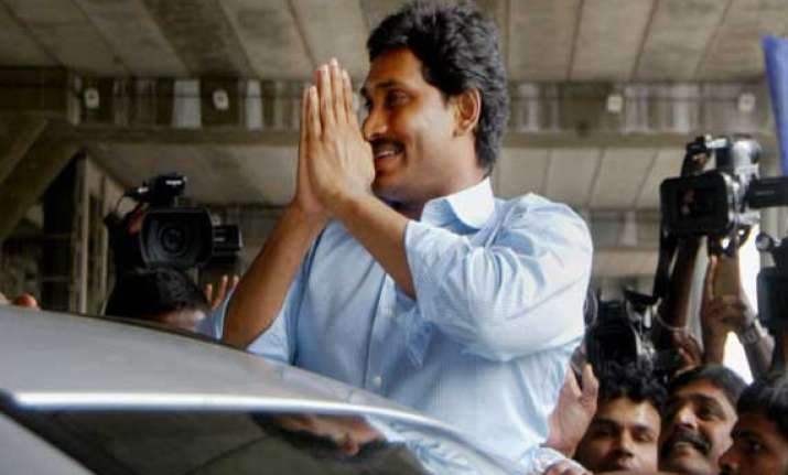 another party sprouts in ap ahead of ls polls