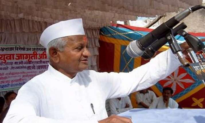 anti corruption stir is second freedom movement anna hazare