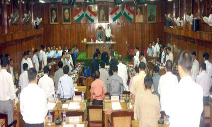 arunachal pradesh assembly dissolved