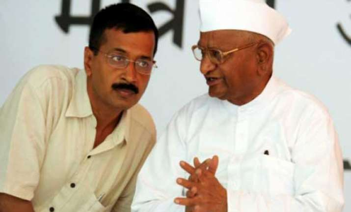 arvind kejriwal to stay in the same cell where anna was