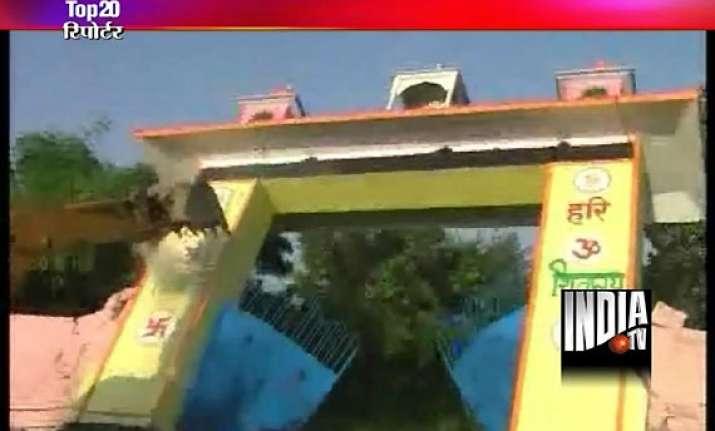 asaram ashram boundary wall demolished in bhilwara