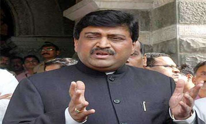 ashok chavan resigns as member of the maharashtra assembly