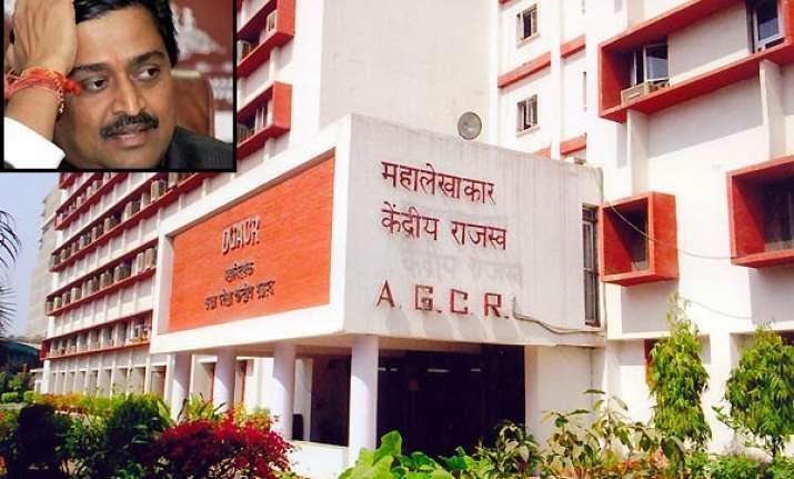 ashok chavan govt s rs 118 cr help to bank unwarranted cag