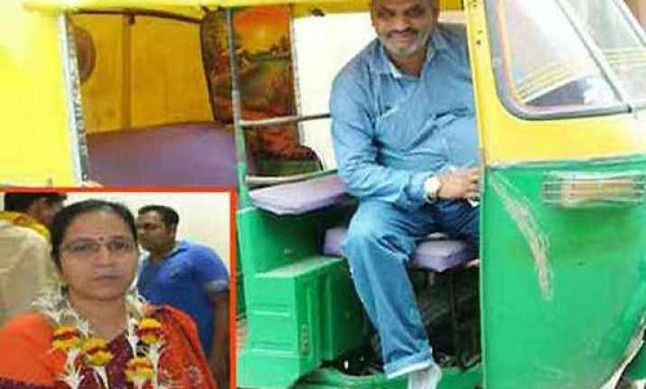 autorickshaw driver s wife becomes mayor of rajkot