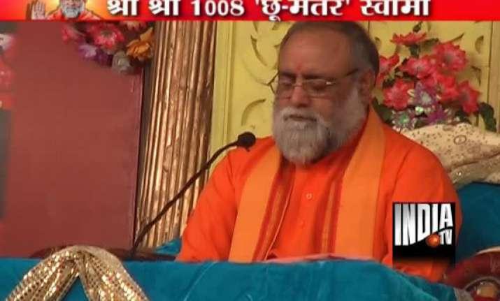 ayurveda doc turned billionaire godman kumar swami