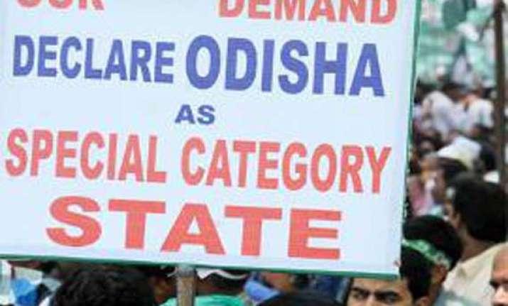 bjd observes black day demanding special status for odisha