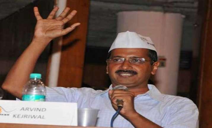 bjp congress scared of delhi assembly polls says kejriwal
