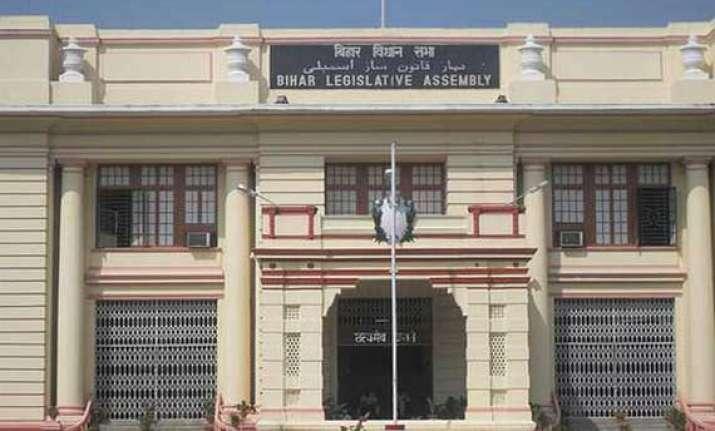 bjp castigates jd u government over power crisis