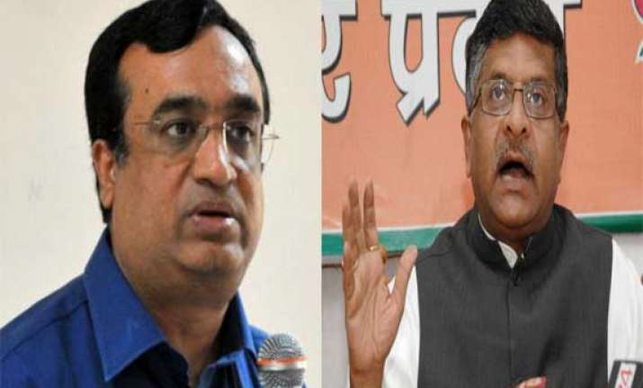 bjp lambasts ajay maken for his comment on smriti irani