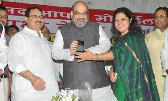 bjp launches constituency connect app to connect delhi mps