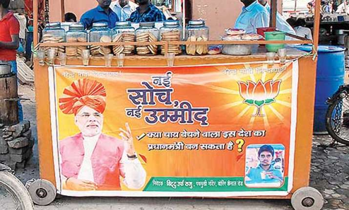 bjp opens tea stalls ahead of narendra modi s odisha rally