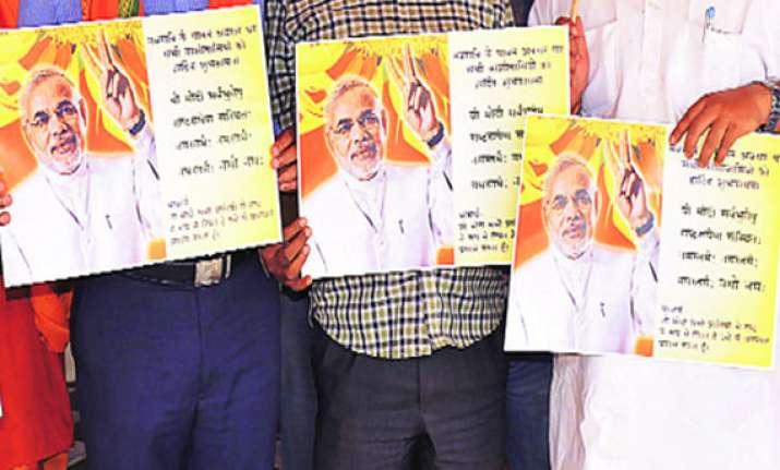 bjp poster in varanasi eulogizing modi as ya modi