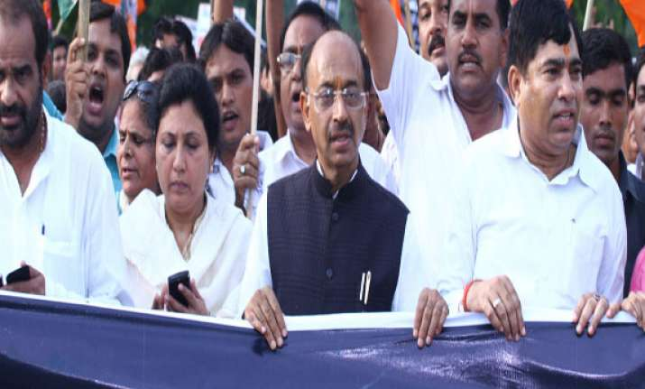 delhi bjp protests against power tariff hike