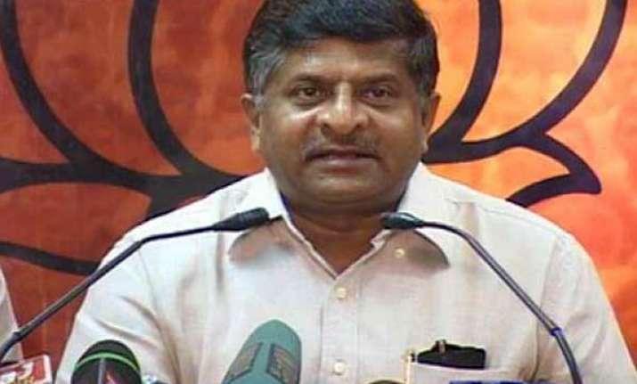 bjp attacks congress on lokpal bill
