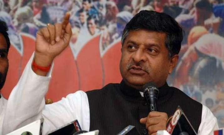 bjp backs joshi accuses govt of stalling probe into 2g scam