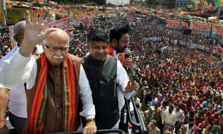 bjp cancels advani s yatra in bangalore