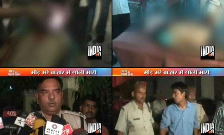 bjp leader shot in kanpur