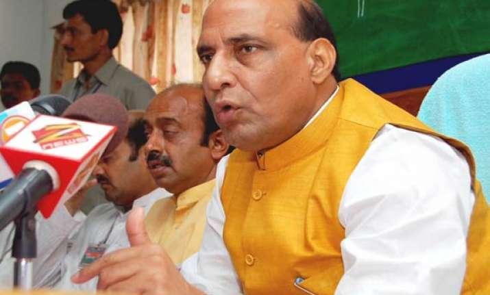 bjp raises rajiv gandhi trust land issue in ls