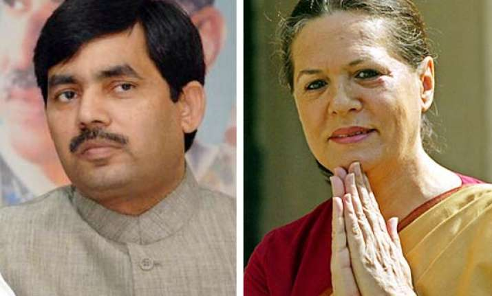 bjp seeks apology from sonia for digvijay s remark