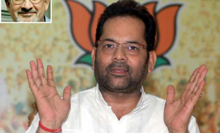 bjp slams cong over rushdie row