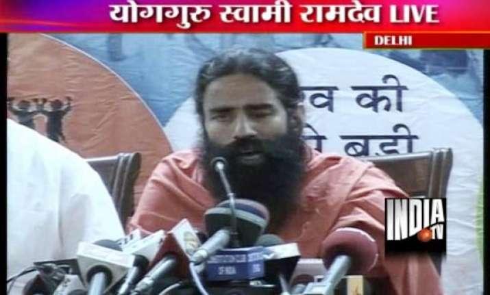 baba ramdev to launch hunger strike from june 4