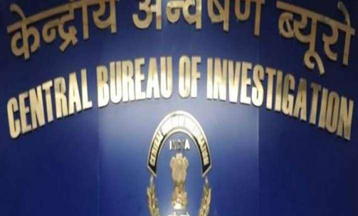 badaun case cbi not to charge sheet five accused at this