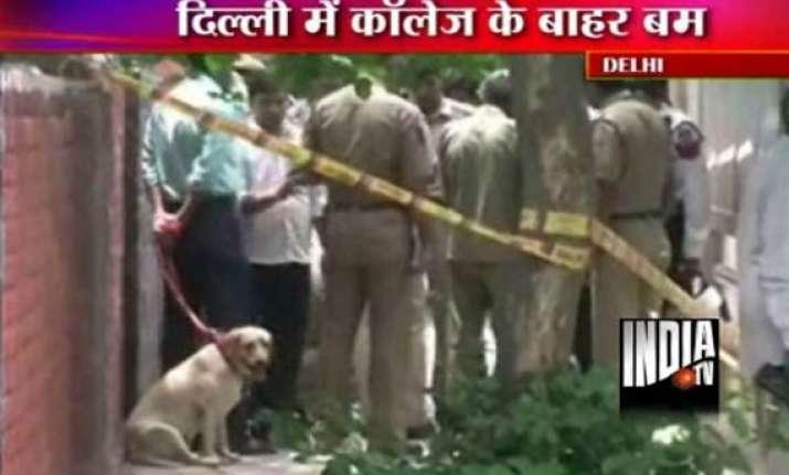 bag with powder batteries triggers scare near delhi gargi