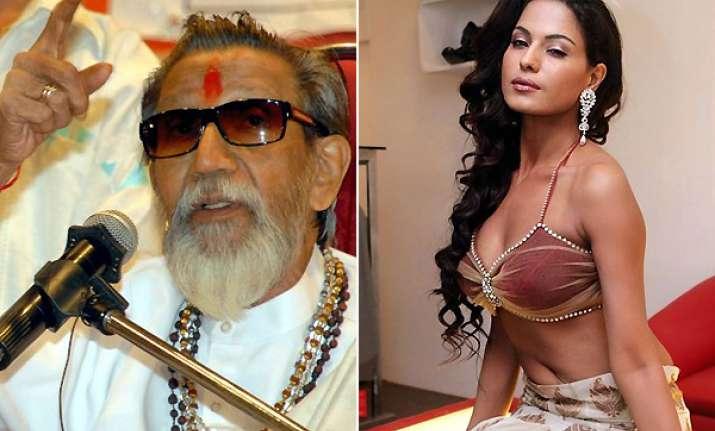 bal thackeray says send back veena malik to pakistan
