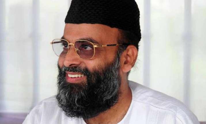 bangalore blast accused abdul naseer madani denied bail