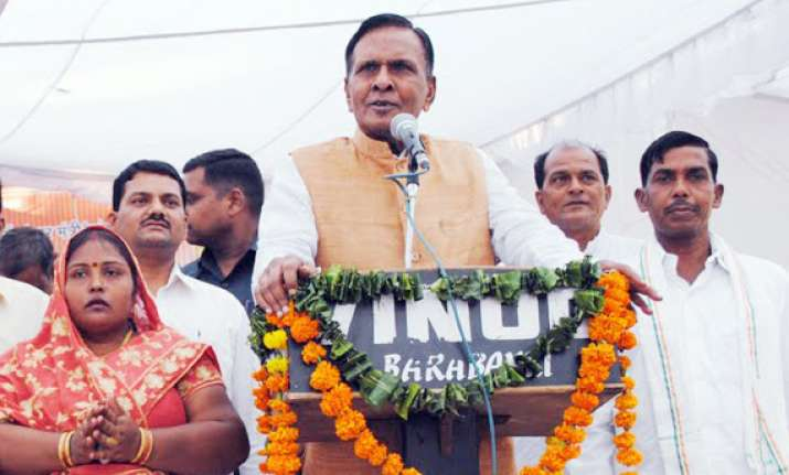 beni verma terms p l punia an outsider from punjab