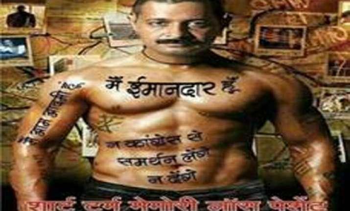 bhagodakejri twitter users attack arvind kejriwal
