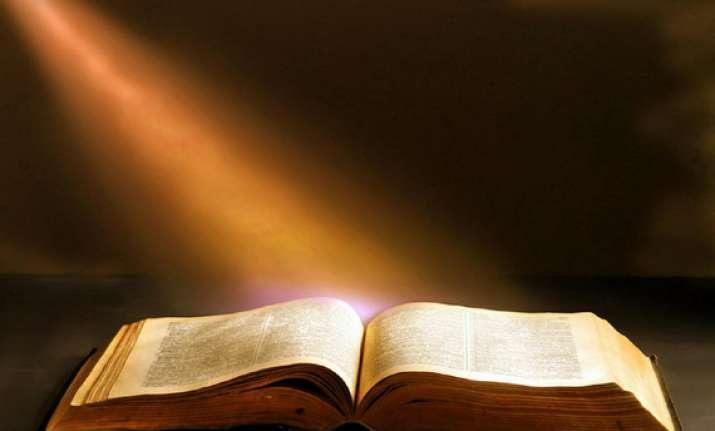 bible translated into maundo language