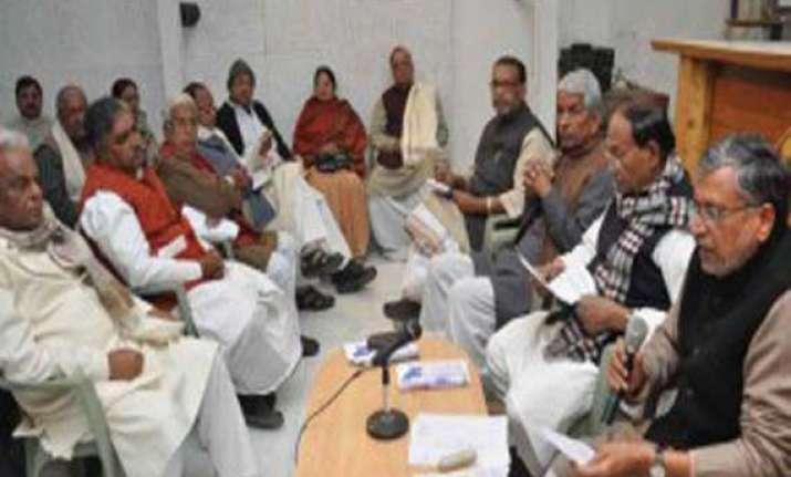 bihar bjp legislators upset after being ignored