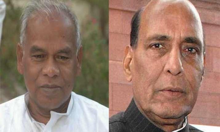bihar cm disagrees with rajnath on naxals
