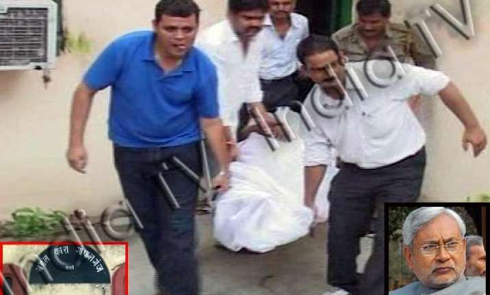 bihar doctor death jail ig dm transferred