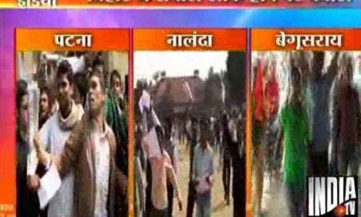 bihar stet question paper leaked candidates stage violent