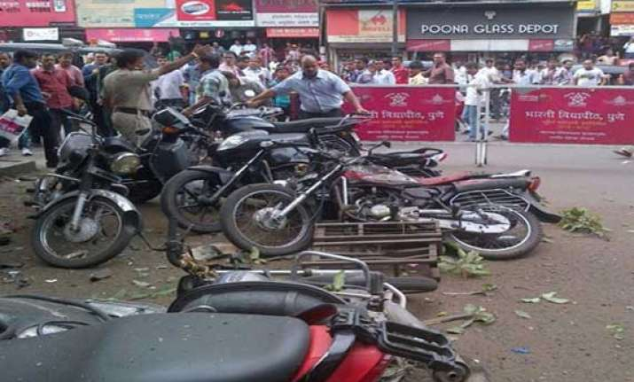 4 injured in blast near police station in pune ats to probe