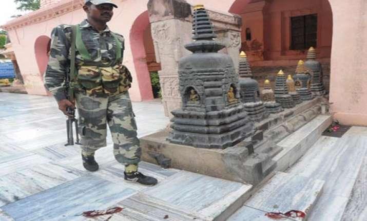 bodh gaya temple reopens