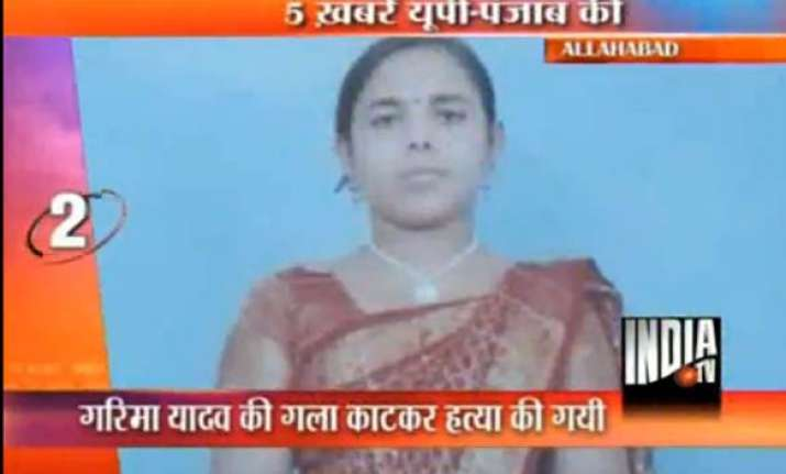 brutal dowry murder of allahabad girl iaf staff his wife