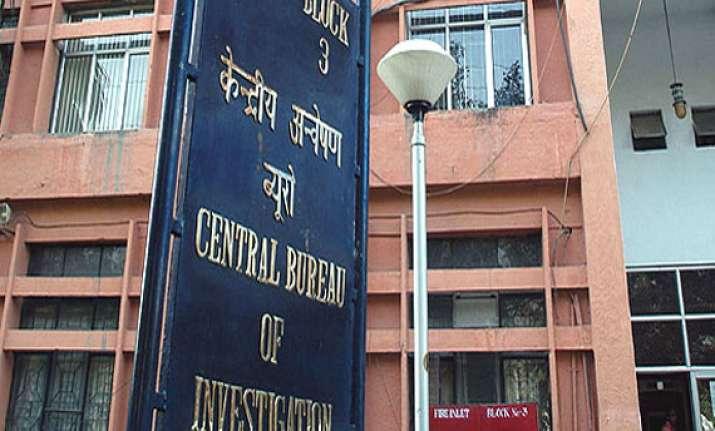 cbi files closure report in nitesh rane shooting case